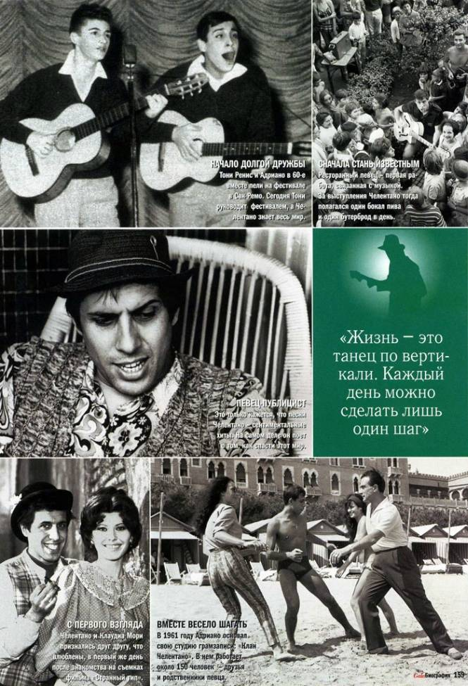 Адриано челентано - биография, факты, фото