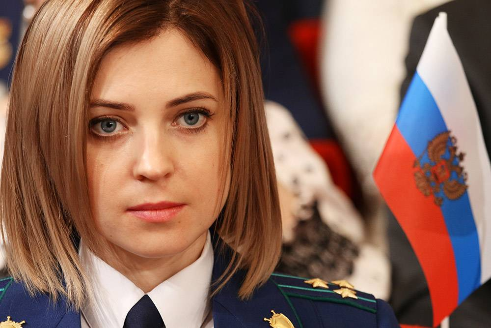 Наталья поклонская: биография, фото и факты из жизни