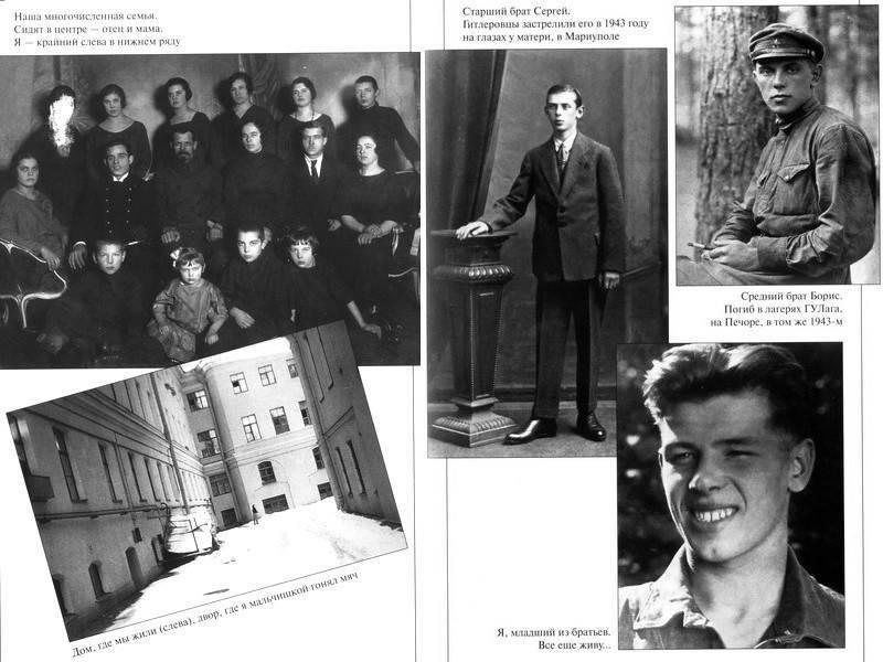 Георгий жженов - биография, информация, личная жизнь, фото, видео