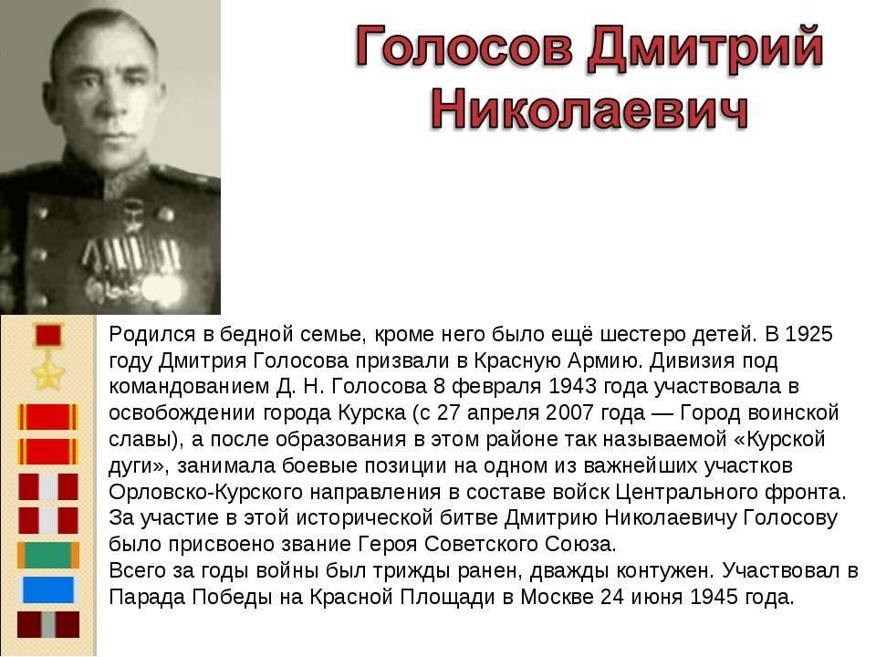 Сергей жилин — фото, биография, личная жизнь, новости, «фонограф» 2021 - 24сми