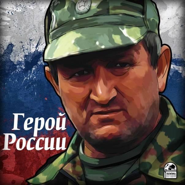 Трошев, геннадий николаевич википедия