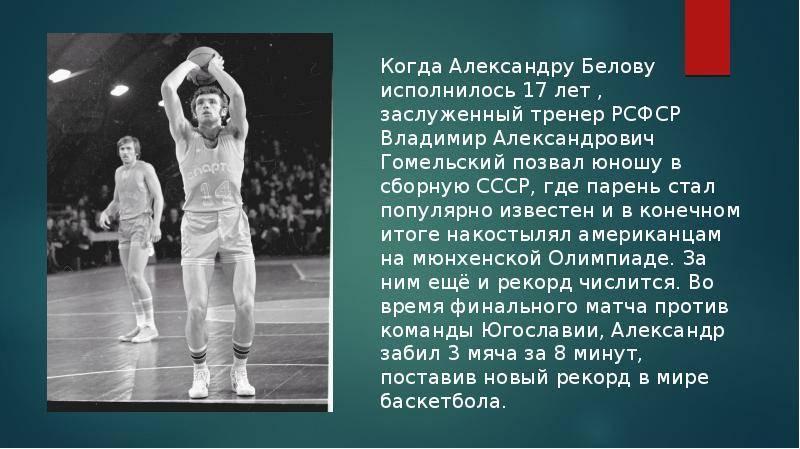 Сергей белов (актер) - биография, информация, личная жизнь