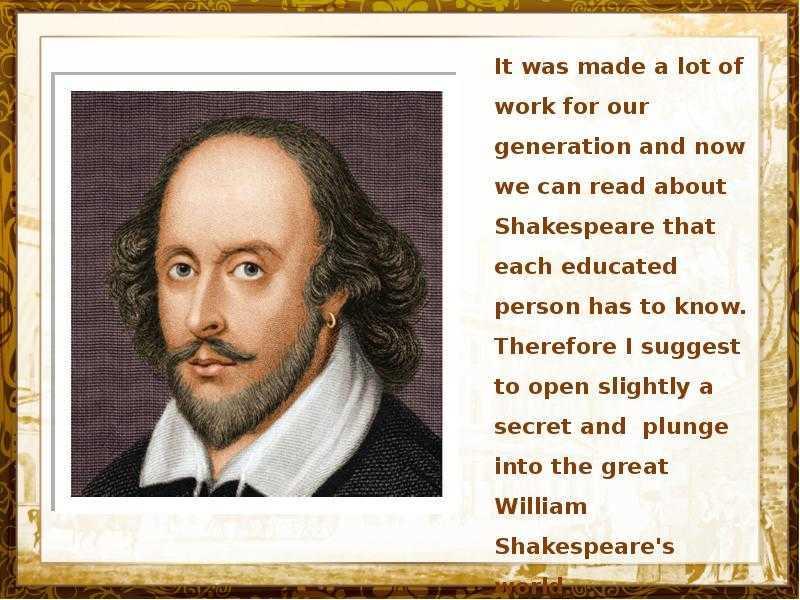 Уильям шекспир - биография, информация, личная жизнь, фото, видео