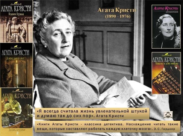 Агата кристи - биография, информация, личная жизнь