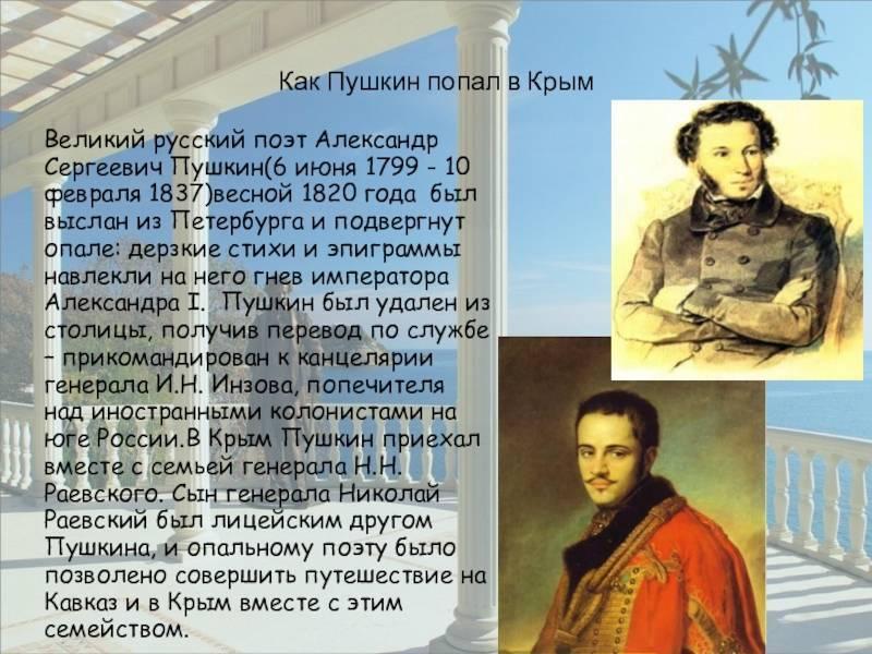 Александр грибоедов – биография, фото, личная жизнь, книги