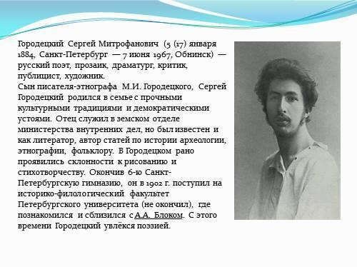 Дима городецкий – эпатажный блогер, психолог нетрадиционной ориентации