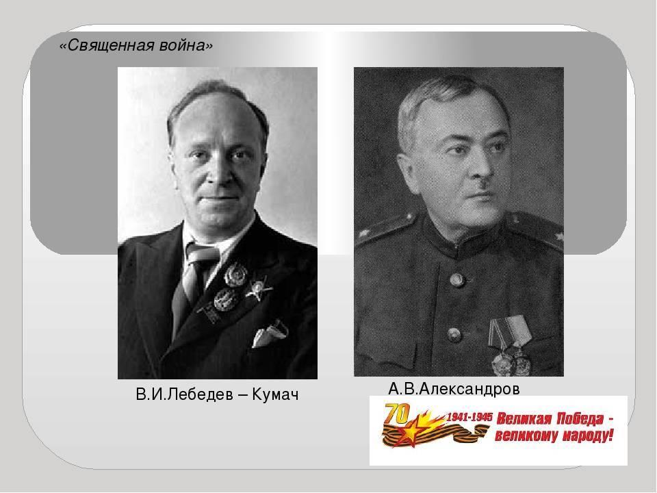 Авдотья александрова - биография, информация, личная жизнь, фото