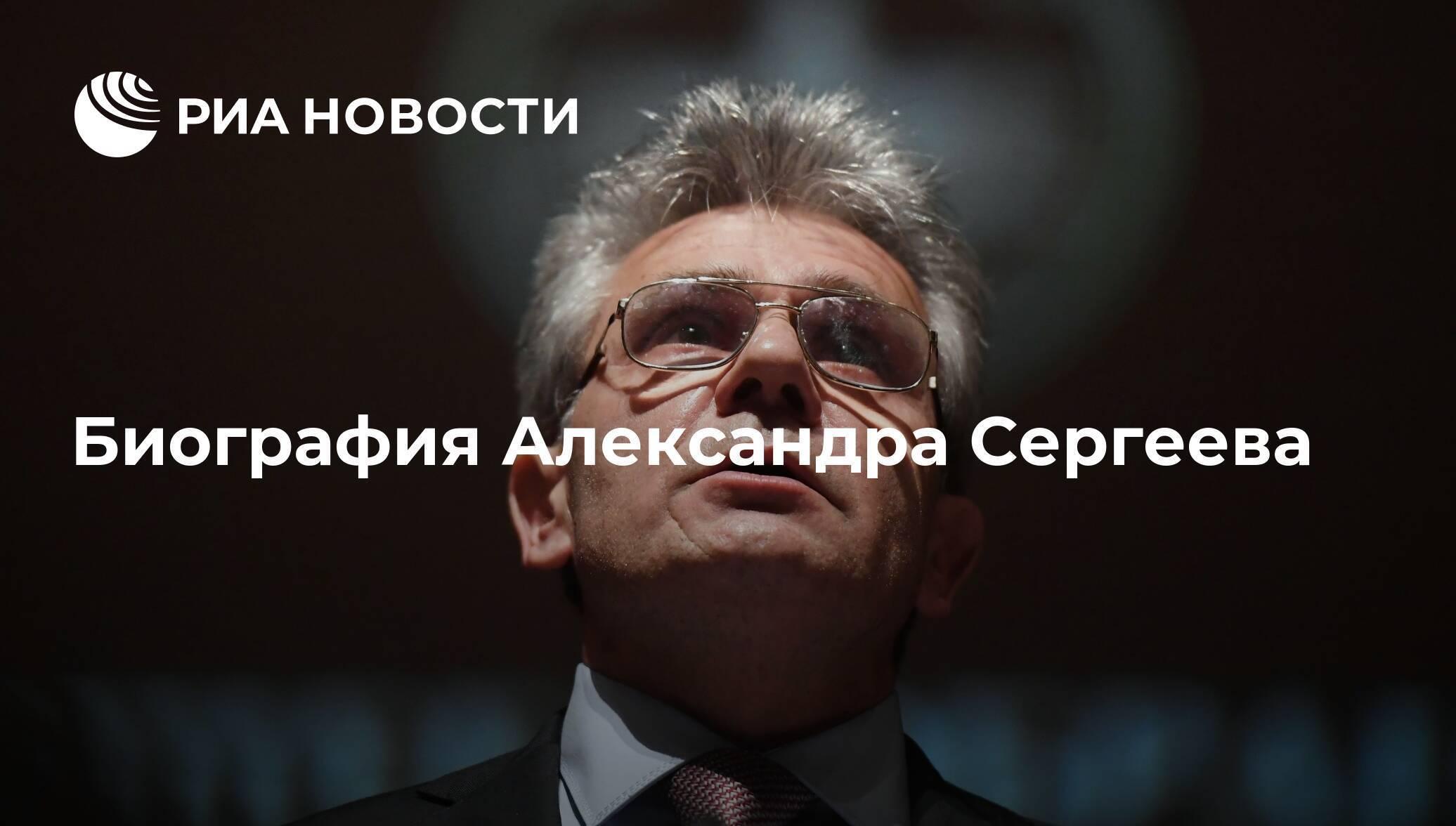 Антон сергеев: биография и дата рождения, жена и карьера, инстаграм и фото