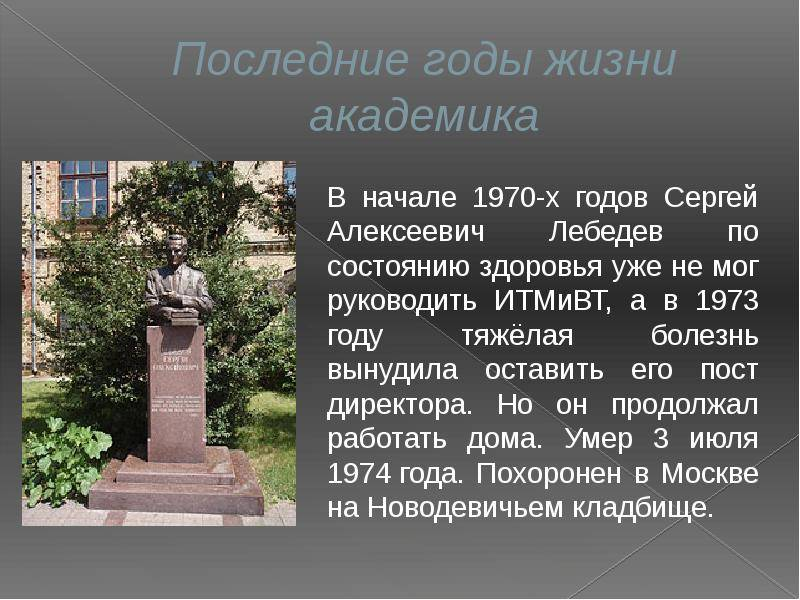Артемий лебедев — биография, жена и дети бизнесмена