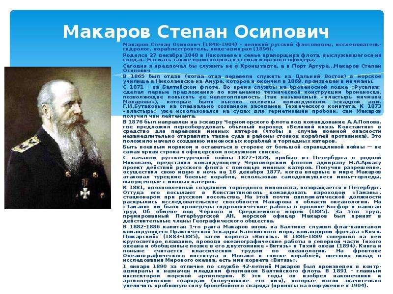 Алексей макаров - биография, информация, личная жизнь, фото, видео