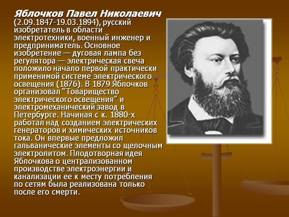 Павел бажов