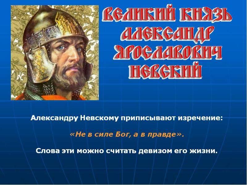 Знаменитые исторические личности россии, которых знает весь мир — staff-online
