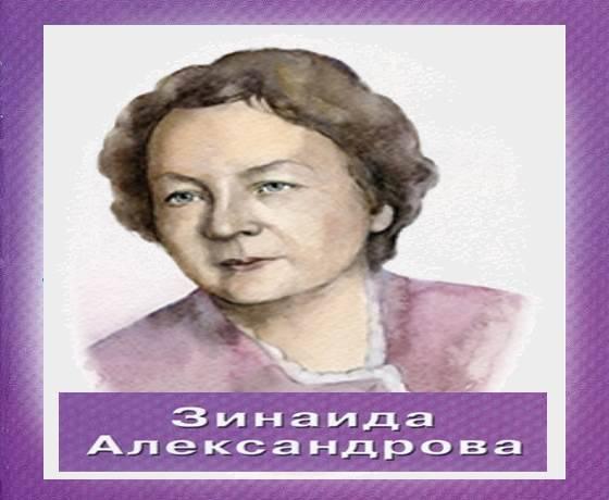 Марина александрова — фото, биография, личная жизнь, новости, фильмы 2021 - 24сми