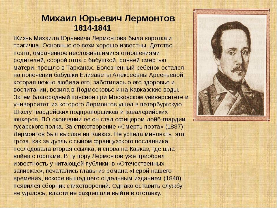 Сергей загребнев - биография, информация, личная жизнь
