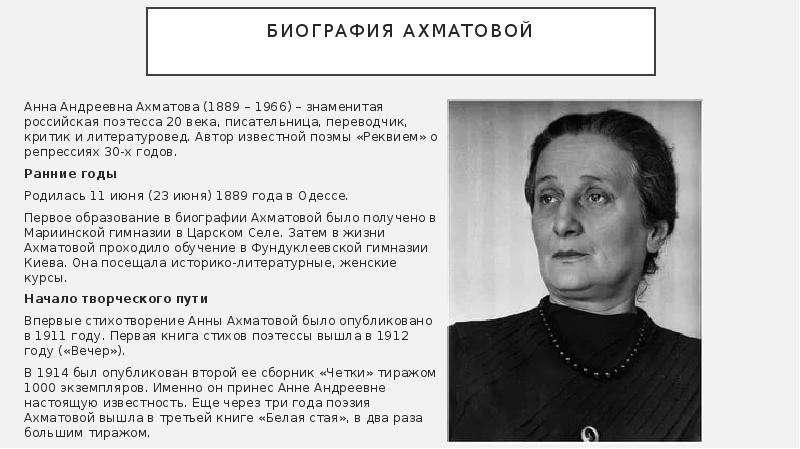 Жизнь анны ахматовой в 7 портретах известных художников