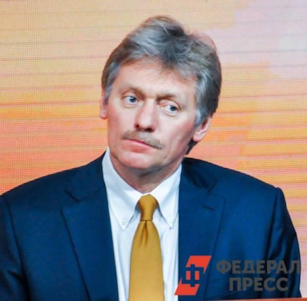 Александр песков (актер) - биография, информация, личная жизнь, фото, видео