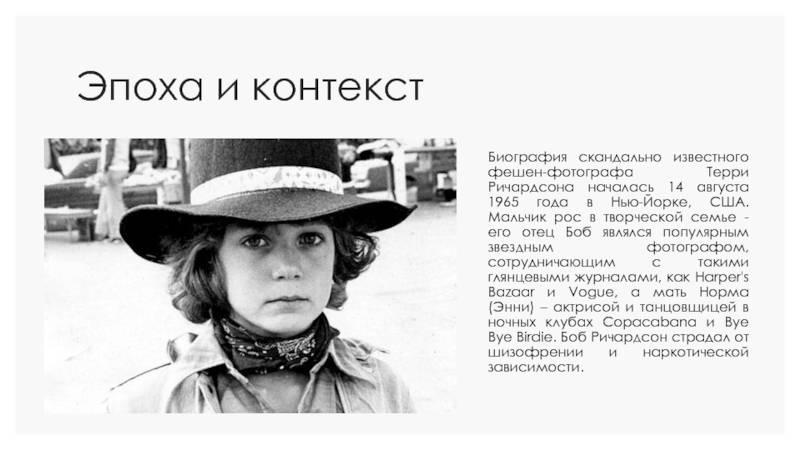 Роберт ричардсон (robert richardson) (27.08.1955): биография, фильмография, новости, статьи, интервью, фото, награды