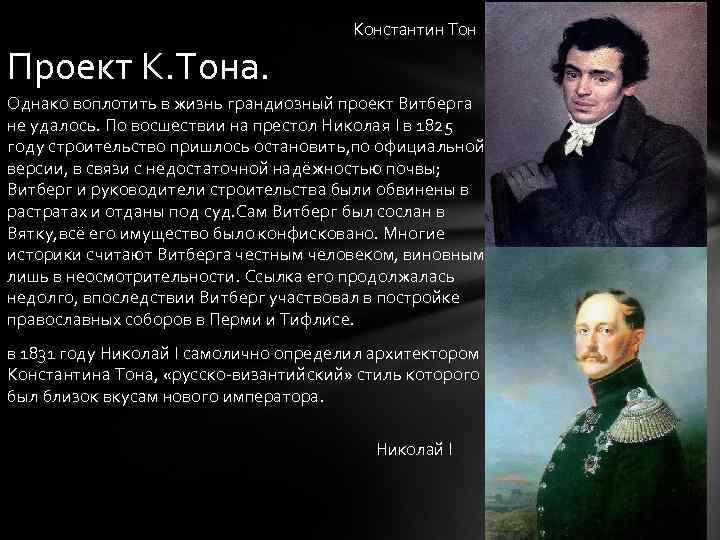 Константин меладзе: жена, измена с верой брежневой и роман с эрикой герцег