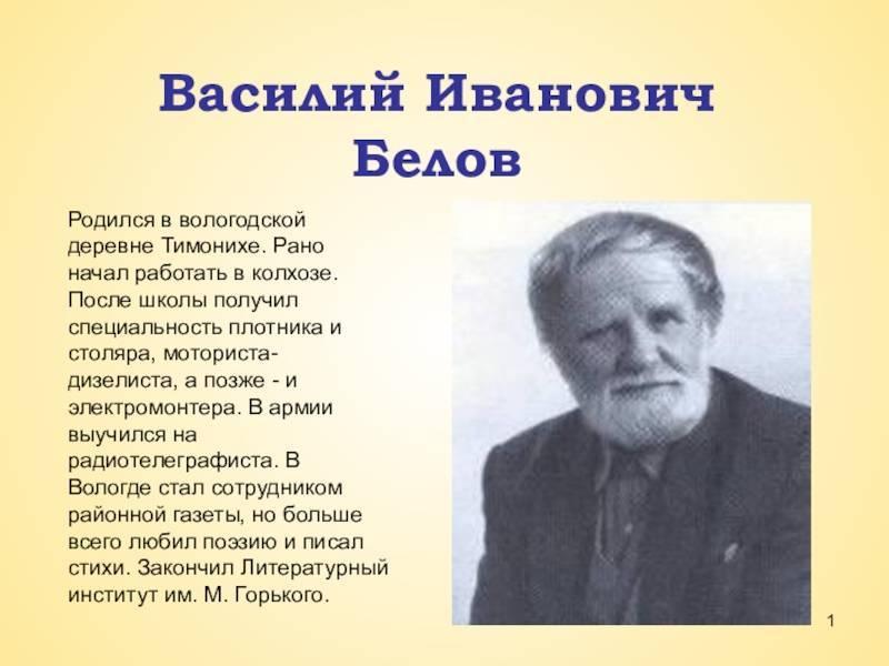 Ольга белова (телеведущая) - биография, информация, личная жизнь, фото