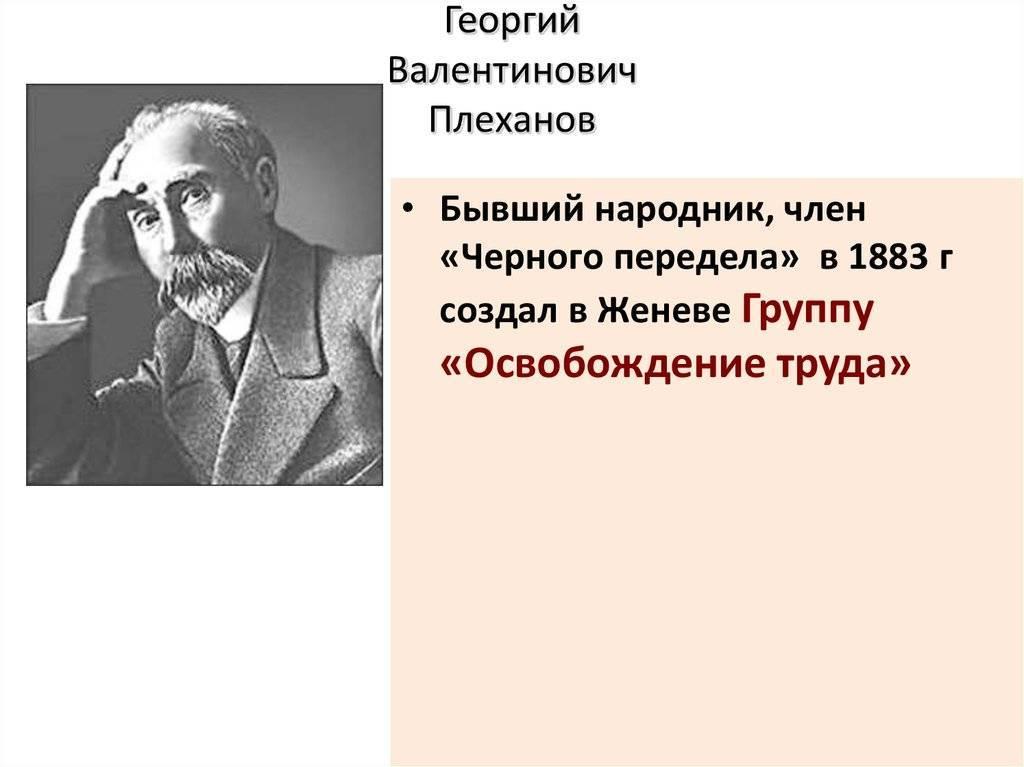 Плеханов георгий валентинович (краткая биография) | tvercult.ru