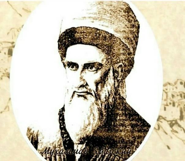 Мухаммад ярагский