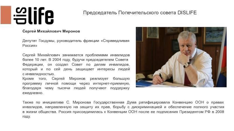 Сергей загребнев - биография, информация, личная жизнь, фото, видео