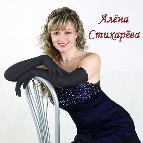Алена писклова - биография, информация, личная жизнь, фото, видео
