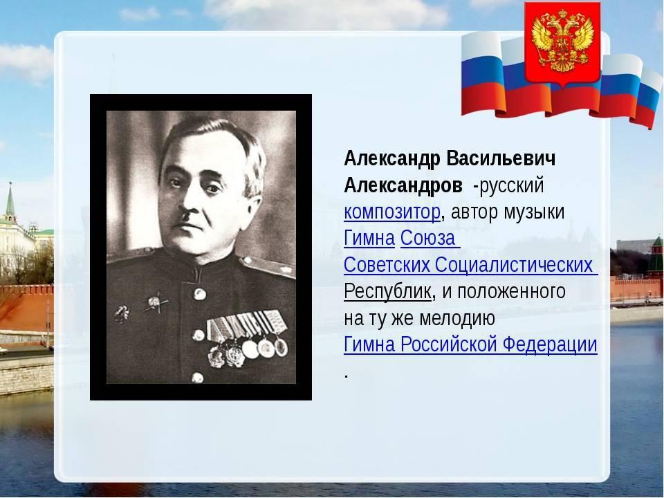 Авдотья александрова - биография, информация, личная жизнь