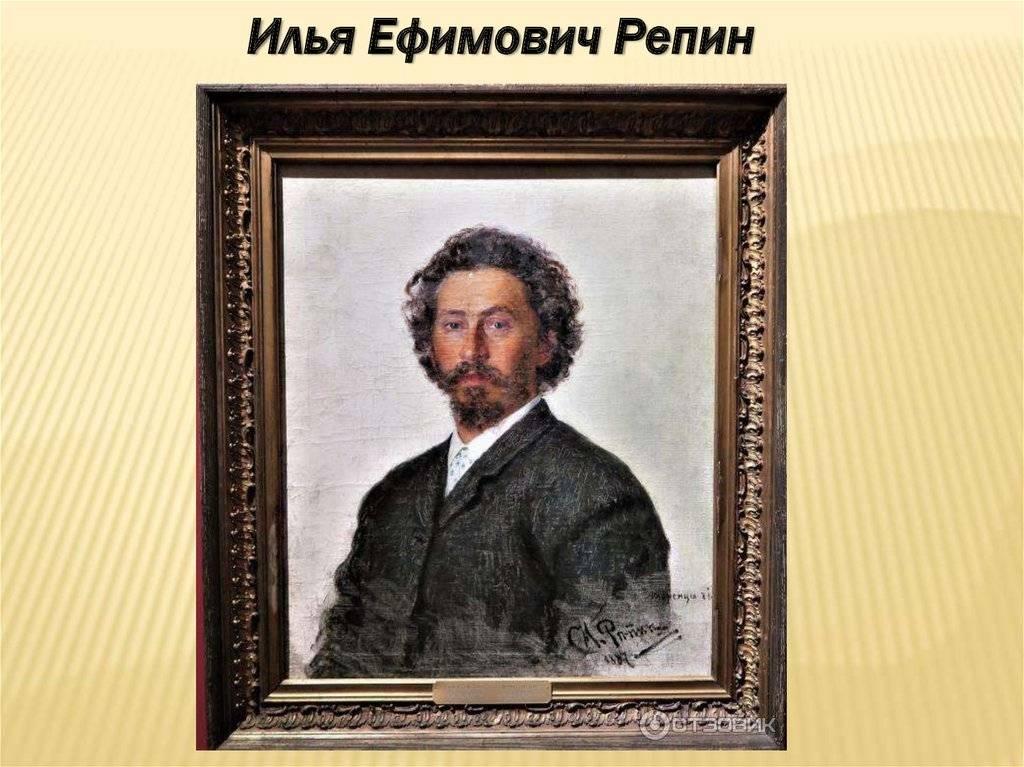 Вадим репин: биография скрипача, фото и интересные факты :: syl.ru