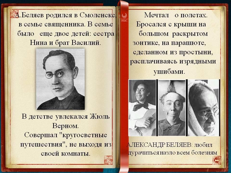 Юрий беляев - биография, информация, личная жизнь, фото, видео