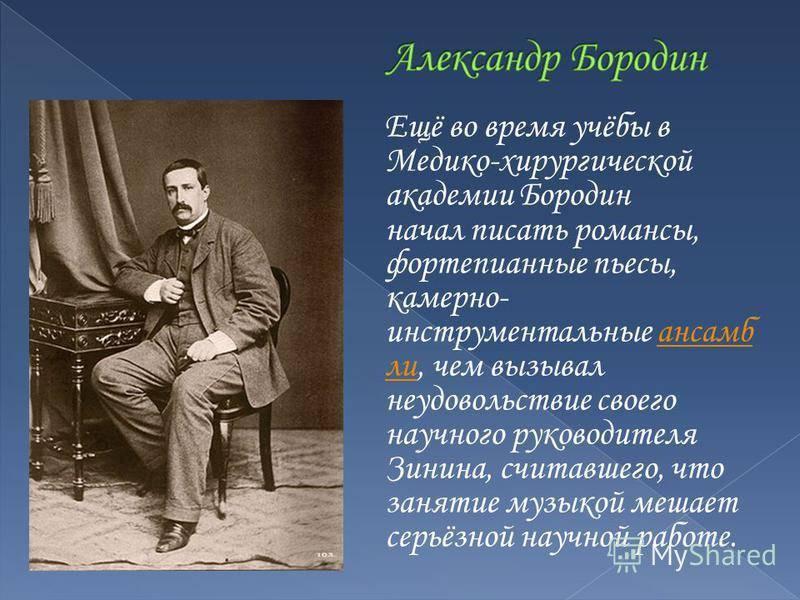 Ксения бородина - биография, информация, личная жизнь, фото, видео