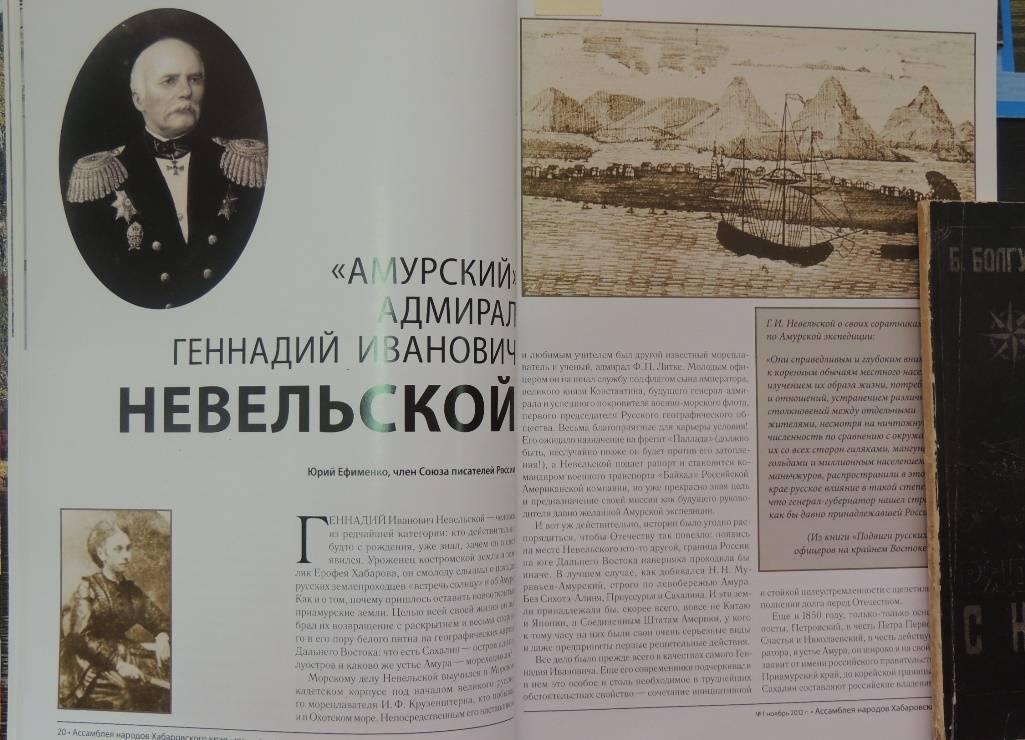 Новоземельская физика и лирика   московский союз новоземельцев