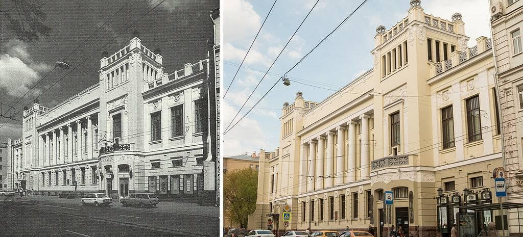 Иванов-шиц и.а. : доклад : биографии
