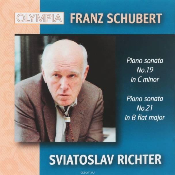 Святослав рихтер — биография. факты. личная жизнь