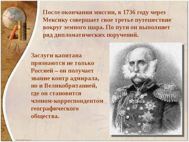 Врангельпетрниколаевич