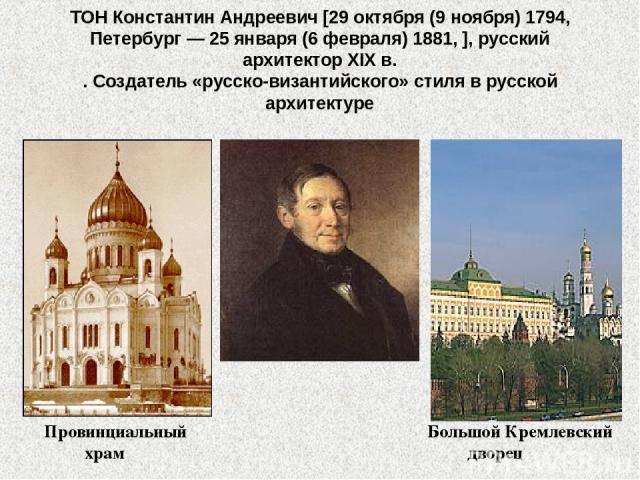 Константин райкин: биография, личная жизнь, жена и дети (фото)