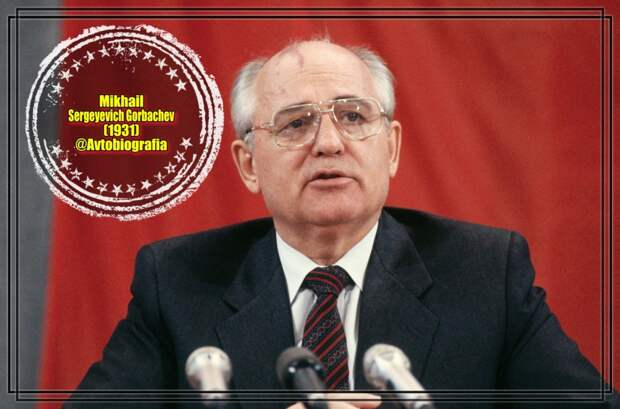 Михаил горбачев: биография автора перестройки
