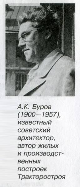 Николай буров - биография, информация, личная жизнь