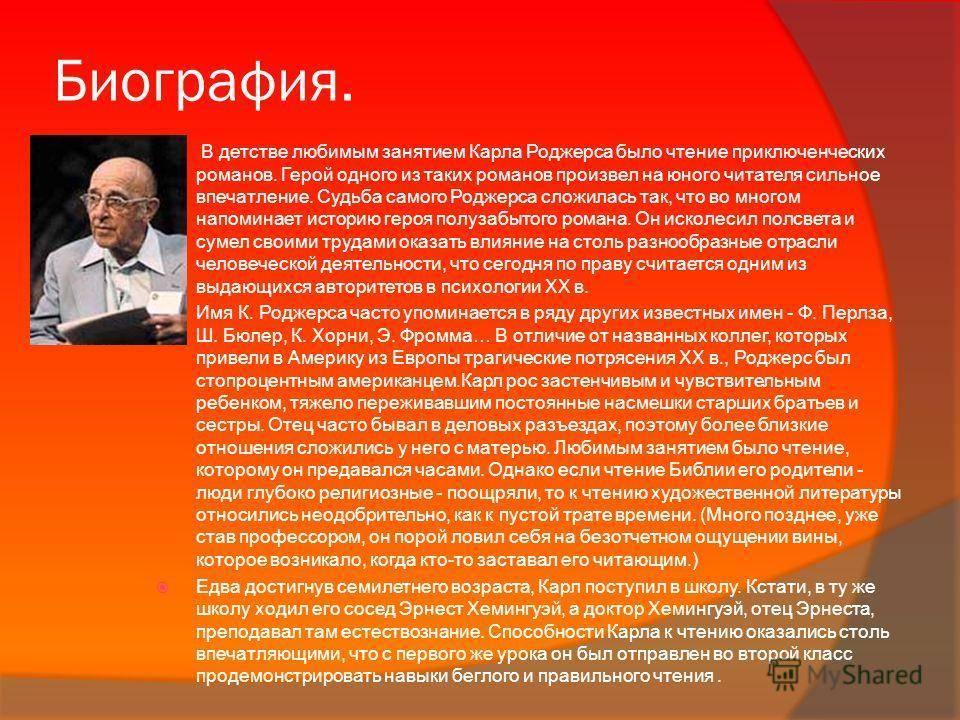 Александр роджерс – биография, фото, личная жизнь, новости 2021 - 24сми
