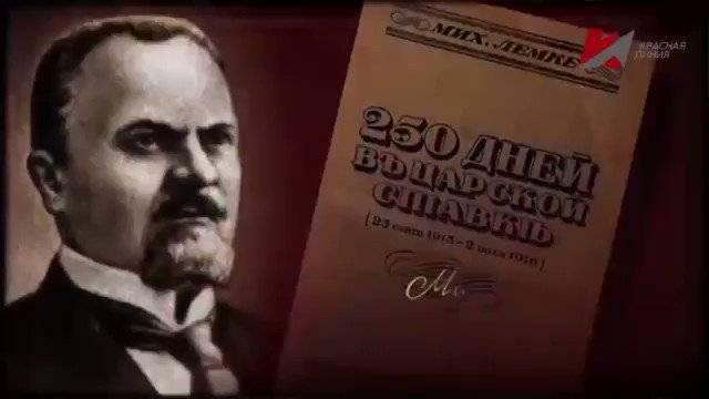 Дмитрий цензор — русская поэзия «серебряного века»