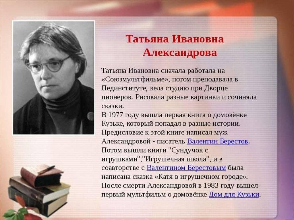 Марина александрова: биография, личная жизнь, муж, дети, фото