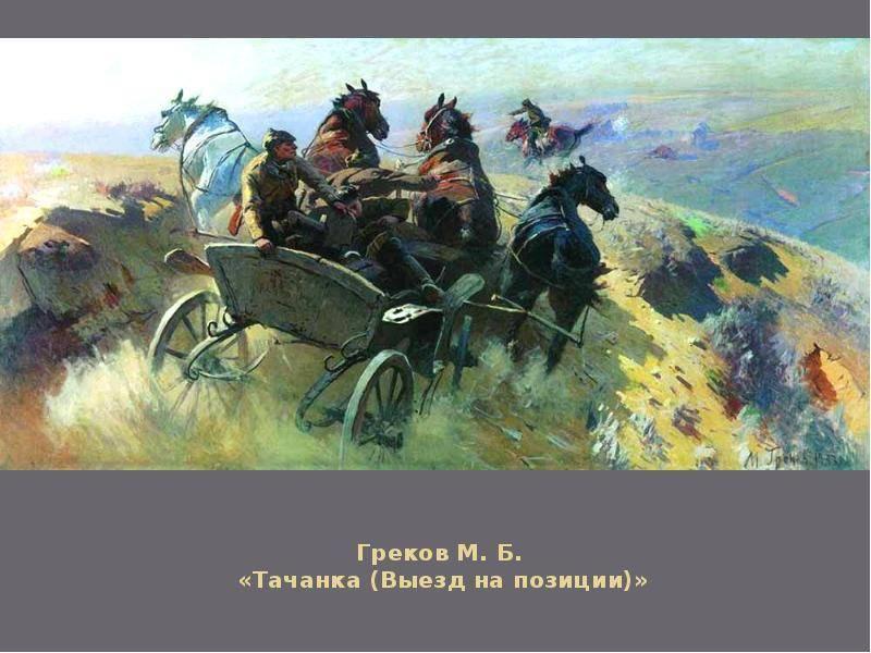 Греков, алексей фёдорович - wiki