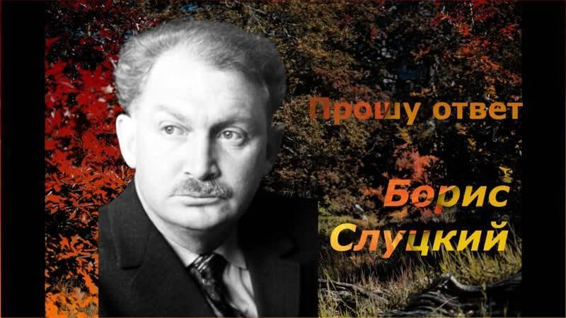 Луцкий, борис григорьевич биография