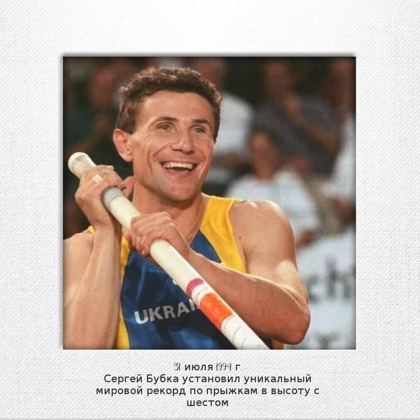 Сергей бубка - биография, личная жизнь, фото