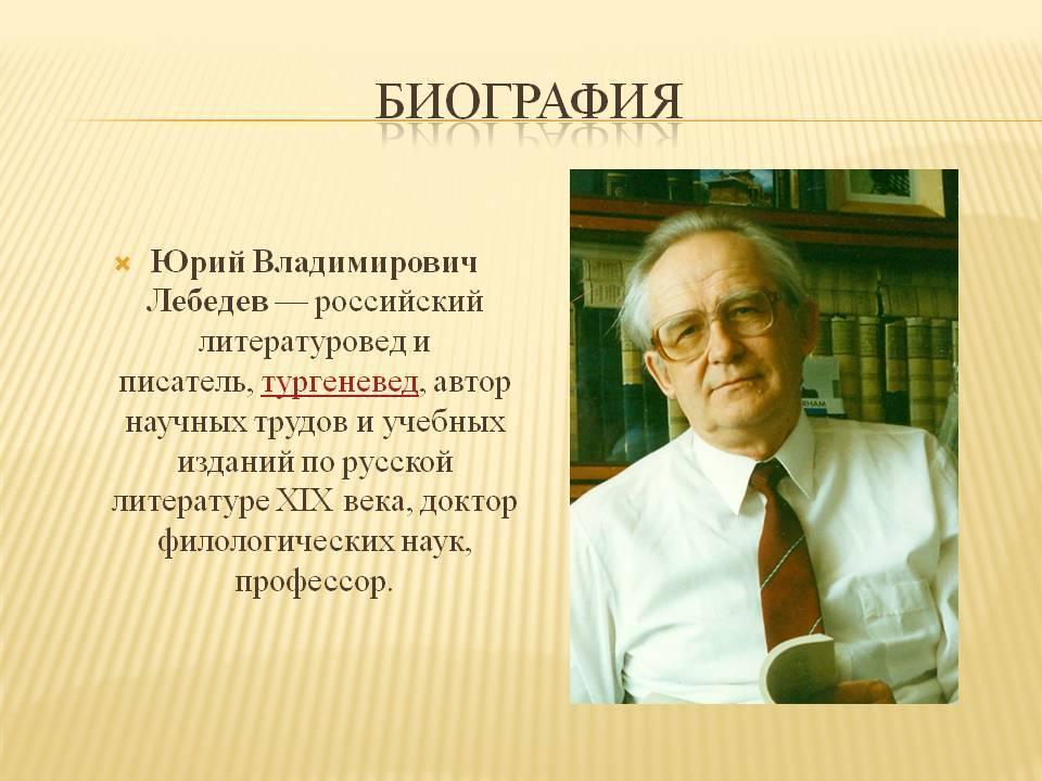 """Артемий лебедев ℹ️ биография, жена, дети основателя компании """"студия артемия лебедева"""", фото, рейтинги блогов жж о питании, дизайне, путешествиях"""