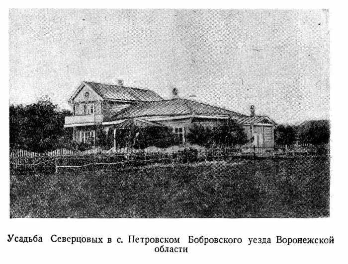 Wikizero - северцов, николай алексеевич