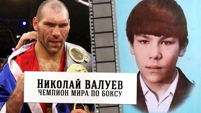 Николай валуев: биография, личная жизнь, семья, жена, дети — фото - popbio - популярные биографии
