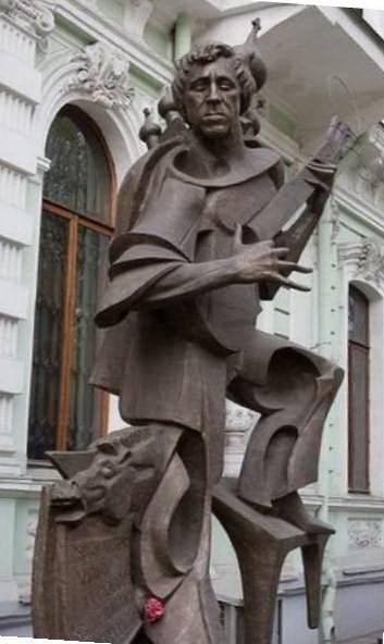 Рукавишников, иван васильевич - вики