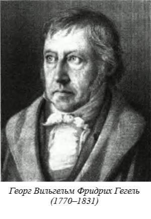 Гегель георг вильгельм фридрих - биография, новости, фото, дата рождения, пресс-досье. персоналии глобалмск.ру.