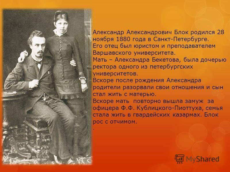 Миддендорф, александр федорович - вики